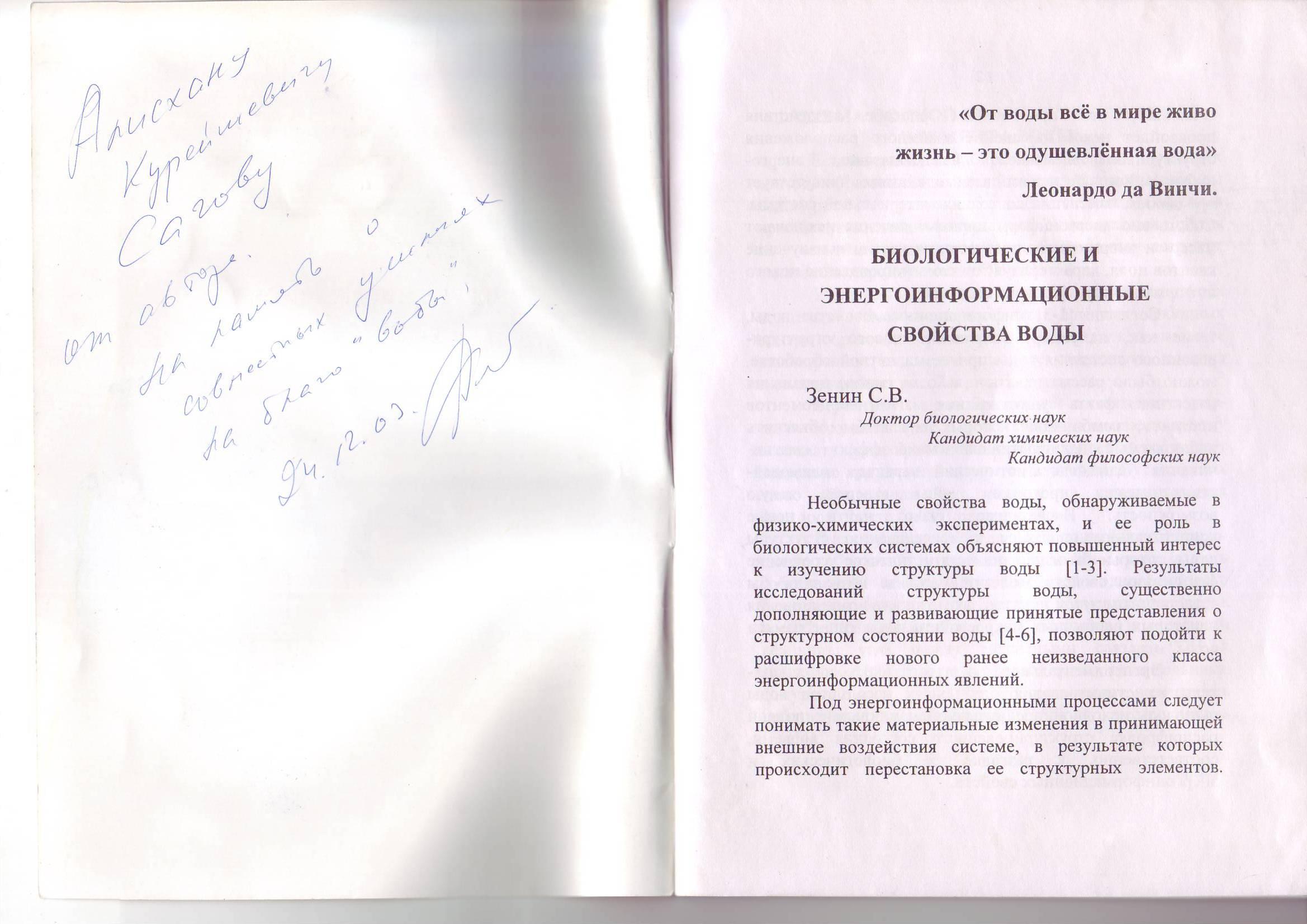 Заказать питьевую воду в Астрахани